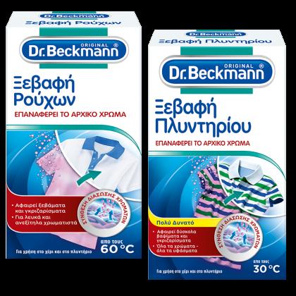 medicare-xevafi-rouxon-23